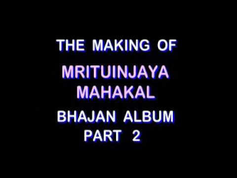 Sargam Digital Studio Darjeeling Video  mrituinjai mahakal.