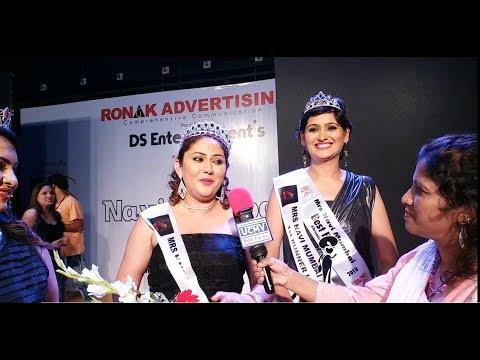 Finale of MRS Navi Mumbai 2018 Contest : Movie by Umesh Malviya