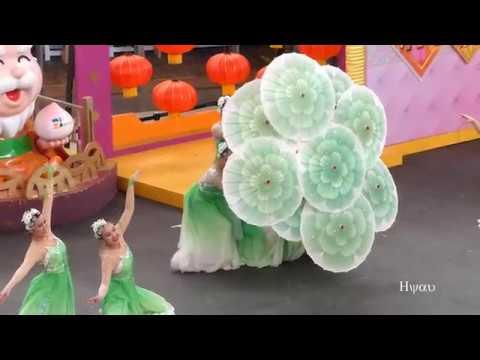 2018 CNY Showcase - Colours of Dance Academy -Jasmine Flower 茉莉花開  @ Aberdeen Centre Richmond