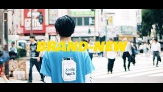 さなり - BRAND-NEW