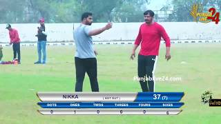 Salempura Cosco Cricket Cup 2019
