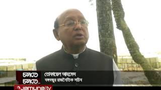 Cholte Cholte EP 108 Tofael Ahmed, Political Secretary Of Bangabandhu