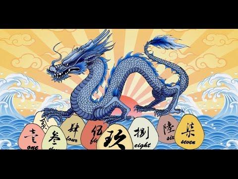 貔貅传 The Legend of Pixiu