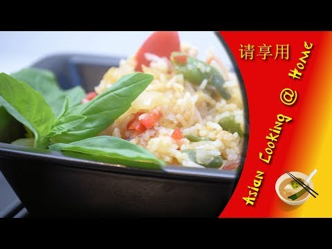 Cooking Thai Chicken Fried Rice @ Home (Chinese Style Recipe)