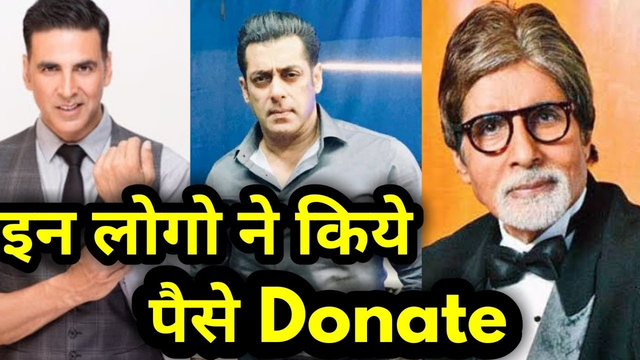 Bollywood celebrities donate money for solider family | pulwama attacke