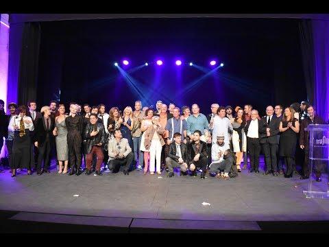 Gala de entrega de Premios 12 edición  POP EYES - Trujillo 2017