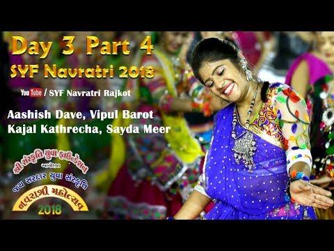 SYF Day 2018 Day 3 Part 4 | Titodo & Vande Mataram | Navratri Raas Garba
