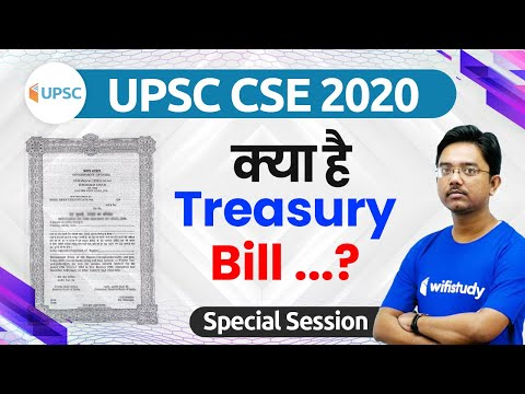 What Is Treasury Bill (T-bill)? Treasury Bill - Definition & Its Use Explained By Arghyadip Sir