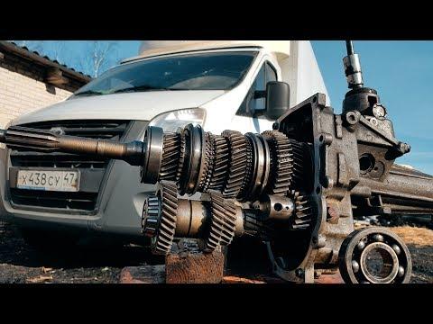 КПП Газель ремонт, диагностика, замена подшипников коробки передач