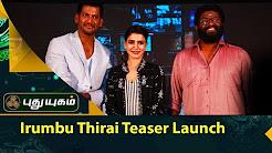 Irumbu Thirai Teaser Launch | Vishal | Arjun | Yuvan Shankar Raja | 07/01/2018