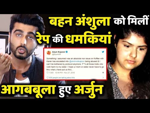 Arjun Kapoor Blasts On Trollers Who Try To Harm Sister Anshula Kapoor!