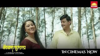 Mogra Phulaalaa Audience Reactions In Cinemas Now Swwapnil Joshi Neena Kulkarni