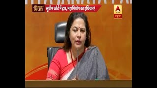 Judiciary is Being Politicised, Says Meenakshi Lekhi Over Impeachment Motion Against CJI | ABP News