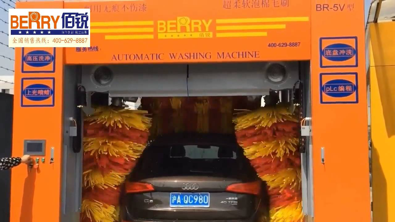 The Car Washing Best Partner Automatic Car Wash Machine Useful