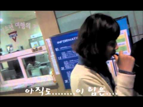 UBF 춘천 1박2일 -춘천수렵장 신매대교편