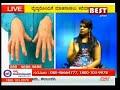 Namma Homeopathy Dr Sneha arthritis