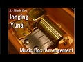 """longing/Yuna [Music Box] (Anime """"Sword Art Online The Movie: Ordinal Scale"""" Insert Song)"""