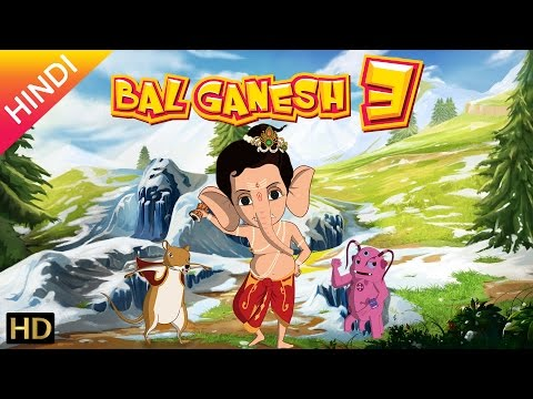 Bal Ganesh 3 OFFICIAL Full Movie (Hindi) | Kids Animated Movie – HD | Shemaroo Kids