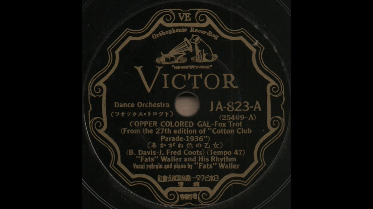 """Download COPPER COLORED GAL (あかがね色の乙女)/ """"Fats"""" Waller and His Rhythm [日本ビクター蓄音器JA-823-A]"""