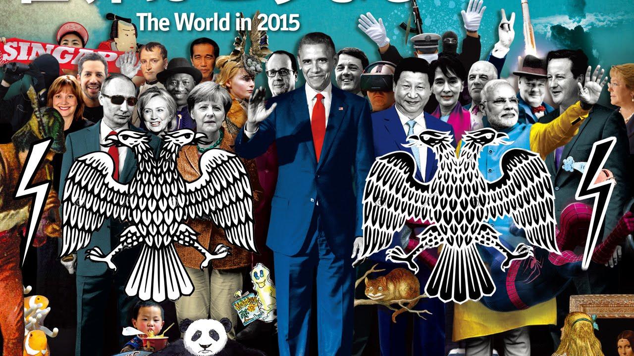 V Guerrilla Economist Youtube 2015 Обложка ...