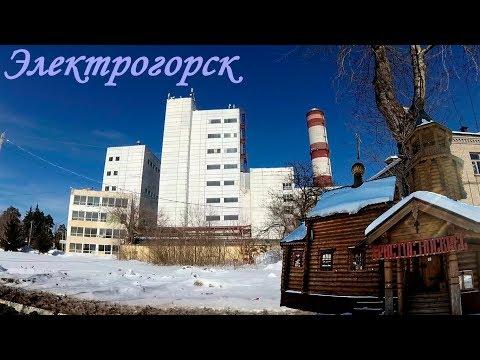 По городам / Прогулка по Электрогорску