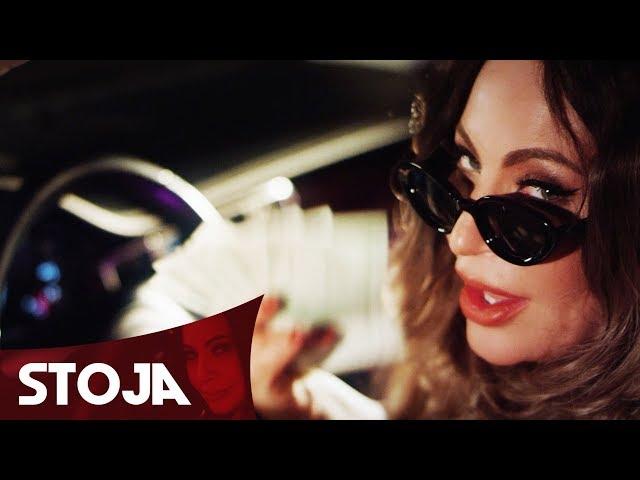 STOJA - IDI MAMI PA SE ZALI (OFFICIAL VIDEO)