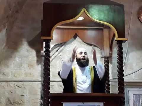 خطبة يوم الجمعة لفضيلة الشيخ طارق مزهر بعنوان*حلاوة الايمان* في مسجد أبي بكر الصديق(حارة الناعمة)