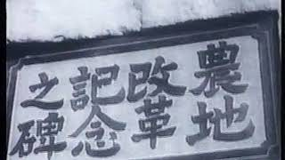 昭和ニュース GHQ マッカーサー来日(1945年)