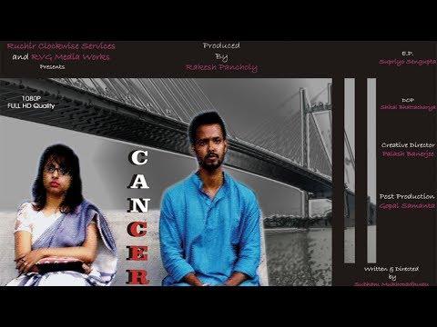 New Bangla Telefilm 2019   ক্যান্সার \ Cancer  Latest Bangla Natok    Vid Evolution Bangla Telefilms