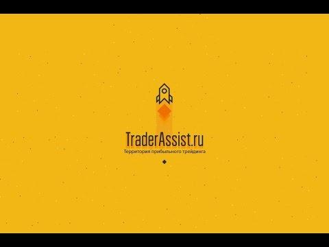 Обзор рынка Forex, без воды на 19.01.2017 от Ярослава Мудрого