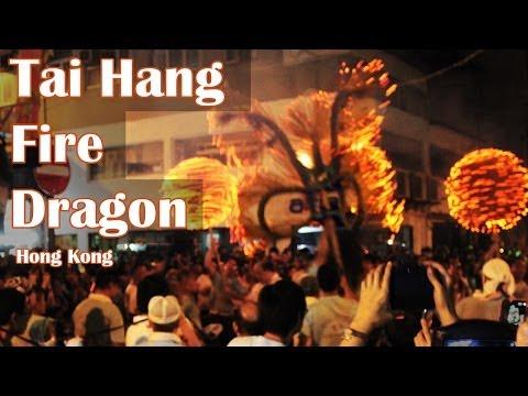 Tai Hang Fire Dragon