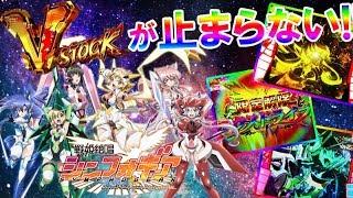 CR戦姫絶唱シンフォギア V-STOCKが止まらない!甘デジ導入前に打ったら絶唱祭りに!!