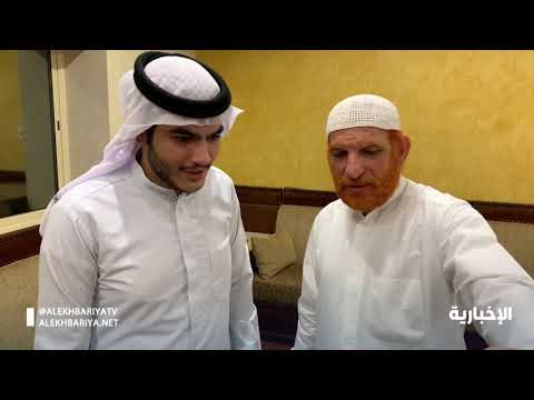 الإخبارية ترصد اللحظات الأولى لمشاعر عائلة الخنيزي بعد الإدعاء على خاطفة الدمام