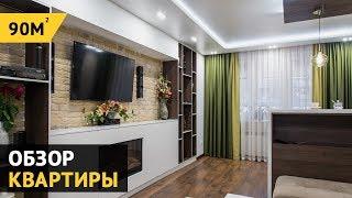 Дизайн интерьера для 3 х комнатной квартиры в Воронеже .Дизайн-студия