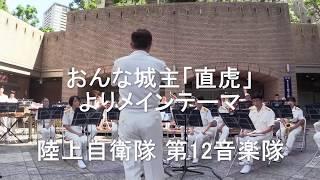 日時:2017.9.13 場所:東京赤坂(東京都港区) 演奏会:『水曜コンサー...
