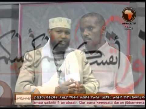 Ke Essat Lemetebeq part 1 Africa Tv