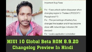 MIUI 10 Global Beta ROM 8.9.20 Changelog Preview in Hindi
