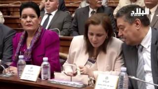 قانون العنف ضد المرأة أخيرا في مجلس الأمة -- el bilad tv -