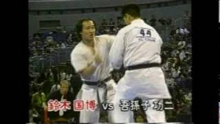 Kunihiro Suzuki vs Koji Abiko - The 6th Karate World Tournament Qtr...