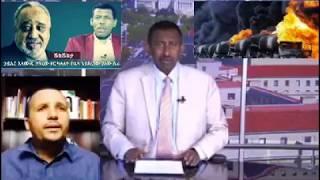 ESAT በአዲስ አበባ አሽከርከሪዎች የነዳጅ ማደያዎችን አጨናንቀው ዋሉ መጋቢት  14 03 2018