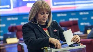Памфилова предложила переименовать ящик для голосования