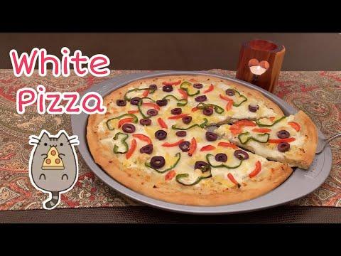 """صورة  طريقة عمل البيتزا (١٣٢) طريقة عمل البيتزا البيضاء 🍕 """"white pizza"""" لمحبي الجبنة 🧀😋 طريقة عمل البيتزا من يوتيوب"""