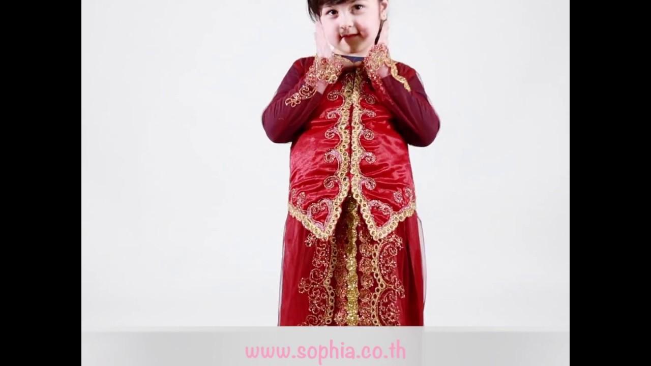 ชุดเจ้าหญิง / Princess Dress