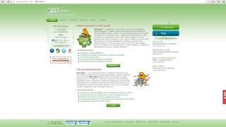 Регистрация на Seo Sprint и видео урок! Как заработать за 1ден 1000р