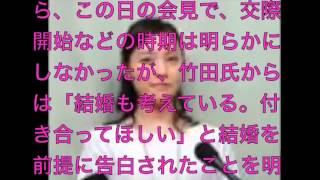 元AKB畑山 竹田氏の破局発言に衝撃! 畑山亜梨紗 動画 18