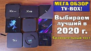 Топ ТВ-приставок 2020! Выбираем лучший TV Box. Xiaomi Mi Box S, X96 Max, X96H, A95X F3, TX6 и др.! cмотреть видео онлайн бесплатно в высоком качестве - HDVIDEO