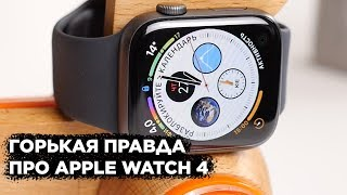 Apple Watch series 4 42mm review