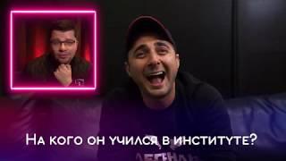 Comedy Бар Выпуск 21 Бенефис Демиса Карибидиса комеди Клаб