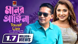 Moner Angina | by Tausif & Liza | New Bangla Song 2017 | Lyrical Video | ☢☢ EXCLUSIVE ☢☢