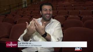 Documentaire - DAVID SERERO dans OTHELLO - i24 News